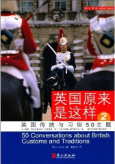 英国原来是这样2:英国传统与习俗50主题(仅适用PC阅读)