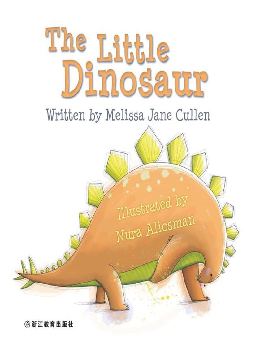 The Little Dinosaur 小恐龙