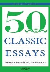 经典随笔50首=50 CLASSIC ESSAYS:英文