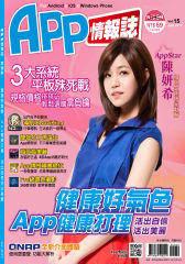 APP情报志 月刊 2013年6月(电子杂志)(仅适用PC阅读)