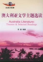澳大利亚文学主题选读