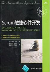 Scrum敏捷软件开发(试读本)