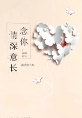 念你情深意长:晋江的人气大神甜宠力作