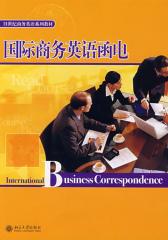 国际商务英语函电(仅适用PC阅读)