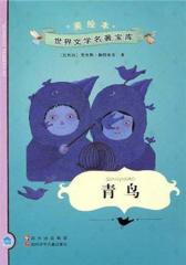 青鸟(仅适用PC阅读)