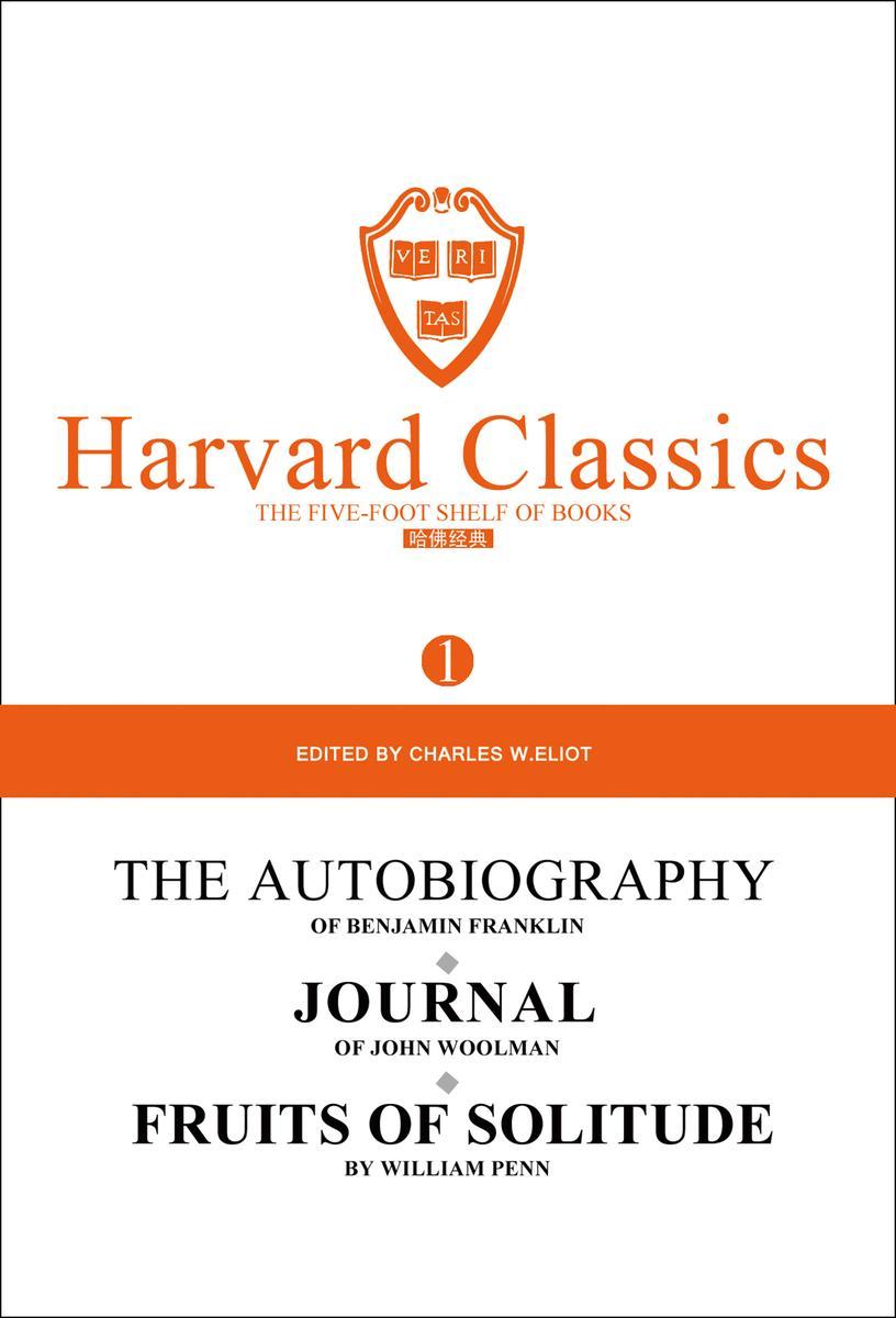 百年哈佛经典第1卷:富兰克林自传(英文原版)