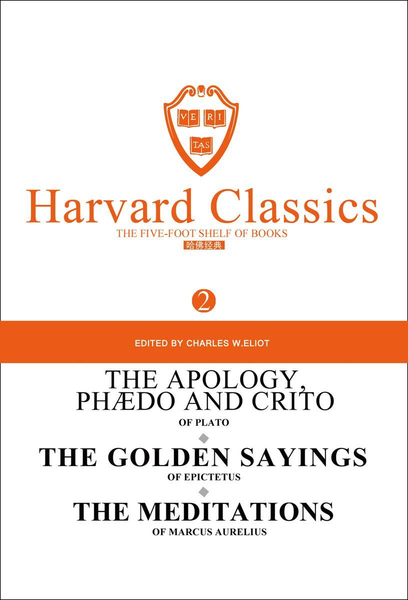 百年哈佛经典第2卷:柏拉图对话录:辩解篇、菲多篇、克利多篇(英文原版)