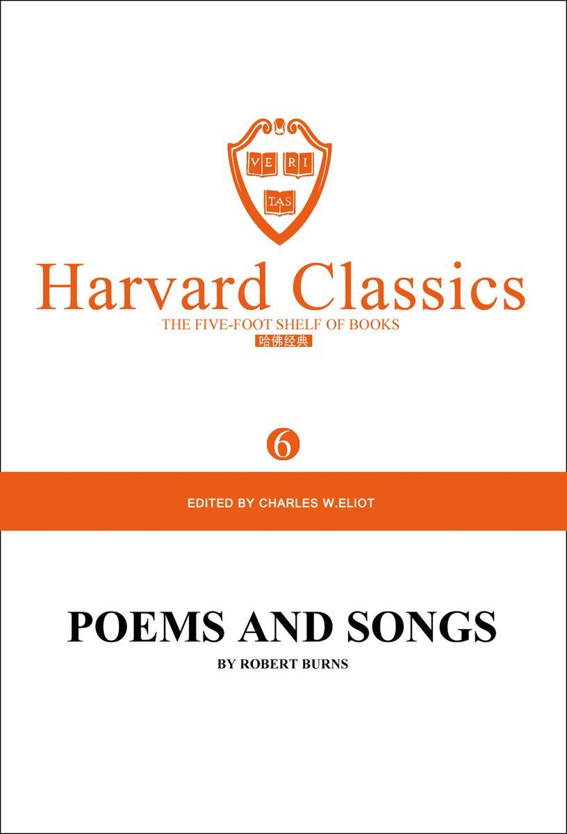 百年哈佛经典第6卷:伯恩斯诗歌集(英文原版)