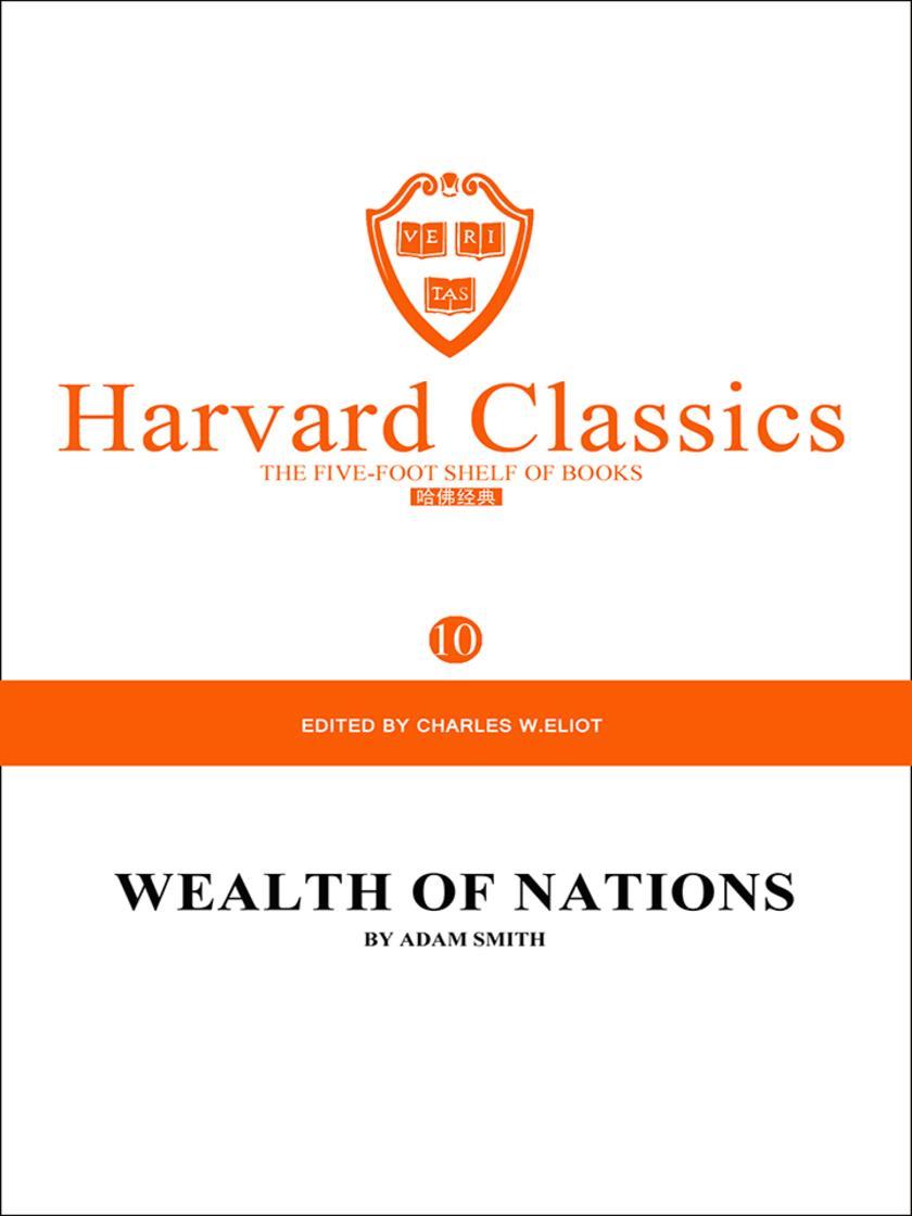 百年哈佛经典第10卷:国富论(英文原版)