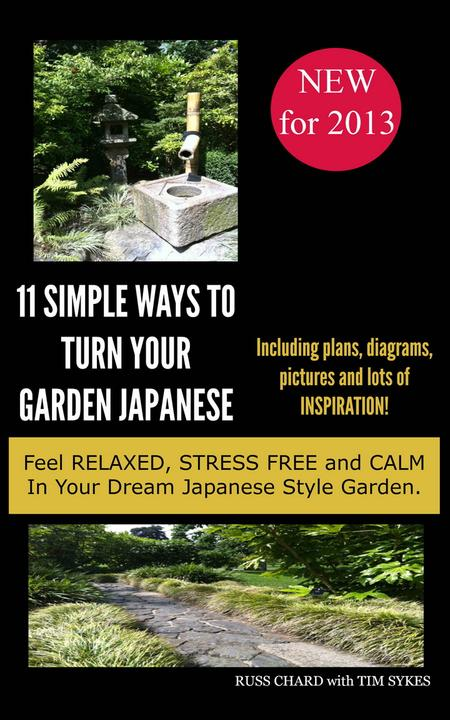 11 Simple Ways to turn your Garden Japanese