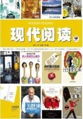现代阅读 月刊 2012年6月(电子杂志)(仅适用PC阅读)