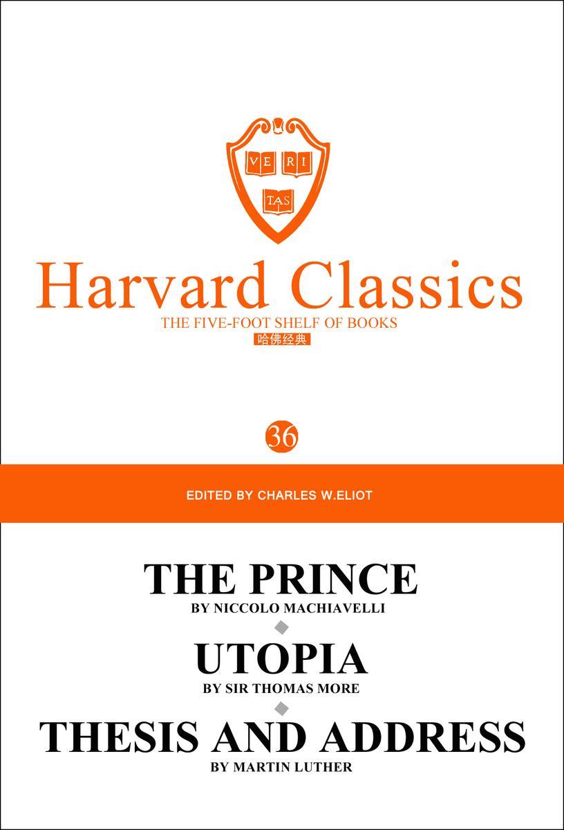 百年哈佛经典第36卷: 君王论(英文原版)乌托邦(英文原版)