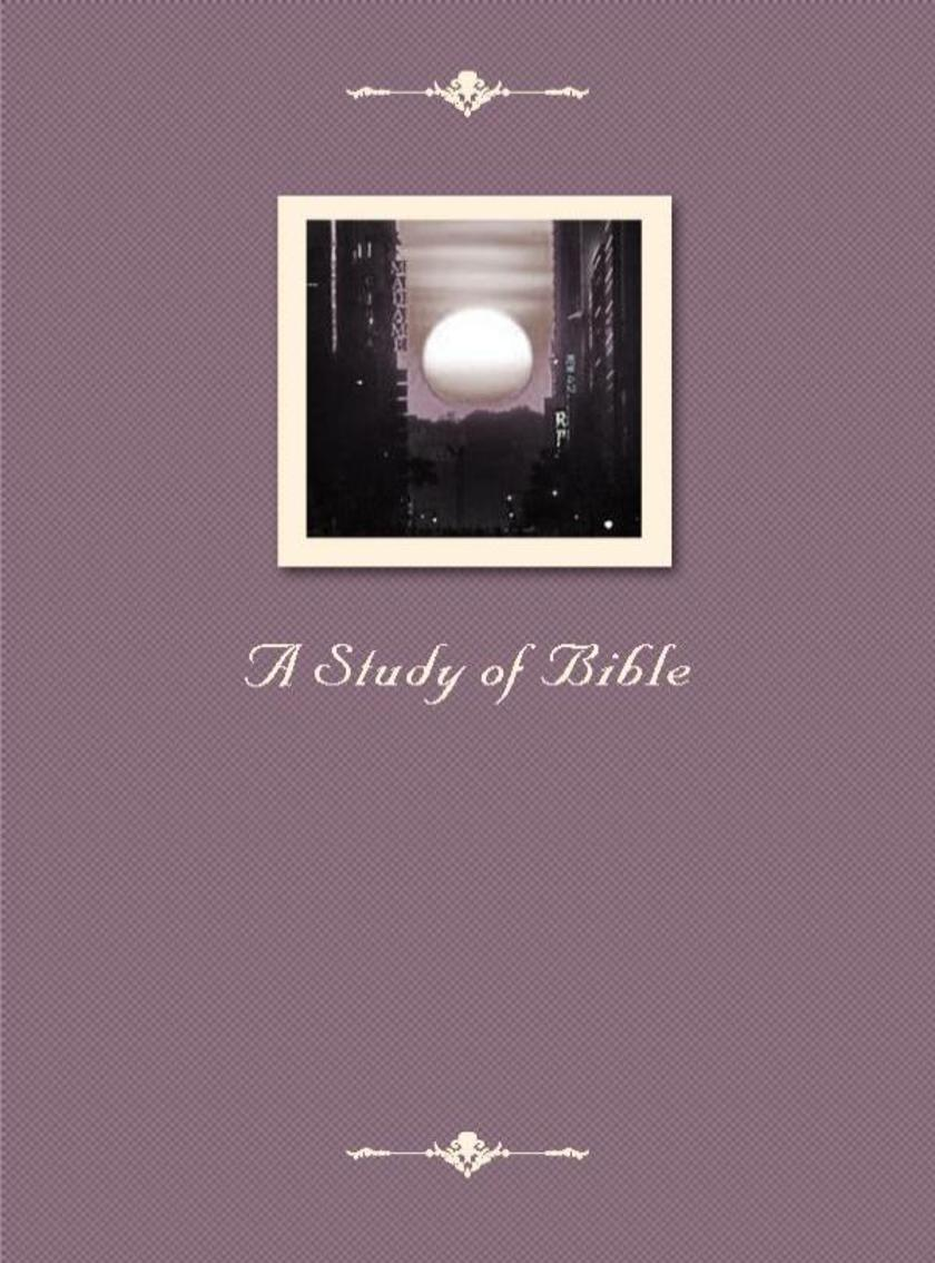 A Study of Bible