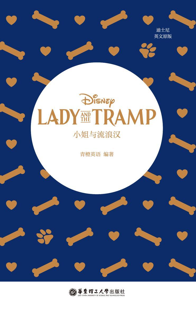 [迪士尼英文原版]小姐与流浪汉 Lady and the Tramp
