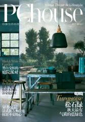 松石绿,秋天最有气质的蓝绿色 PChouse家居杂志9月上刊(电子杂志)