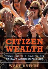Citizen Wealth公民财富