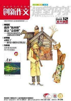 2012年12期高创(电子杂志)(仅适用PC阅读)
