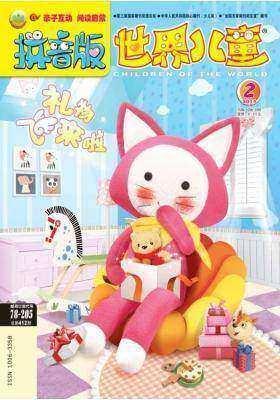 2013-02拼音版(电子杂志)(仅适用PC阅读)