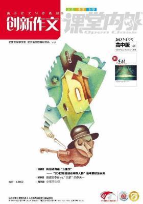 高创(2013.04)(电子杂志)(仅适用PC阅读)