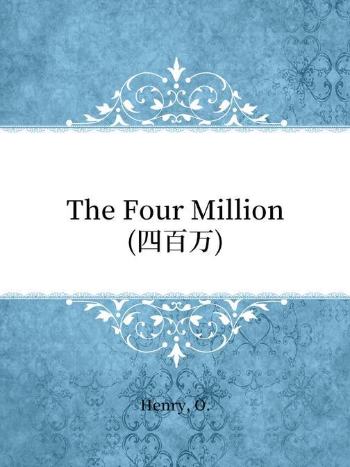 The Four Million(四百万)