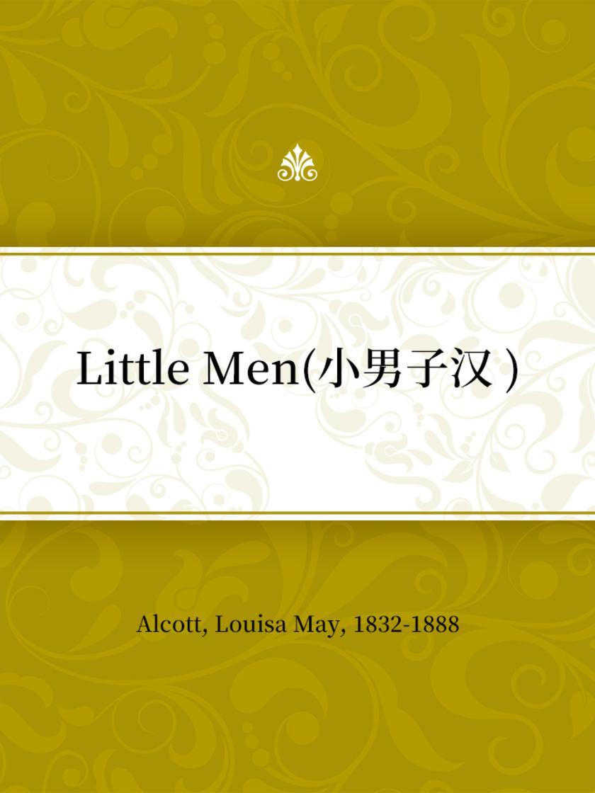 Little Men(小男子汉 )