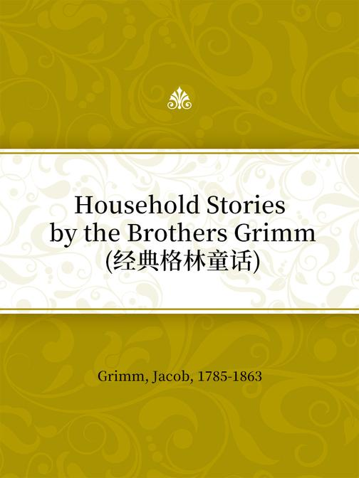 Household Stories by the Brothers Grimm(经典格林童话)
