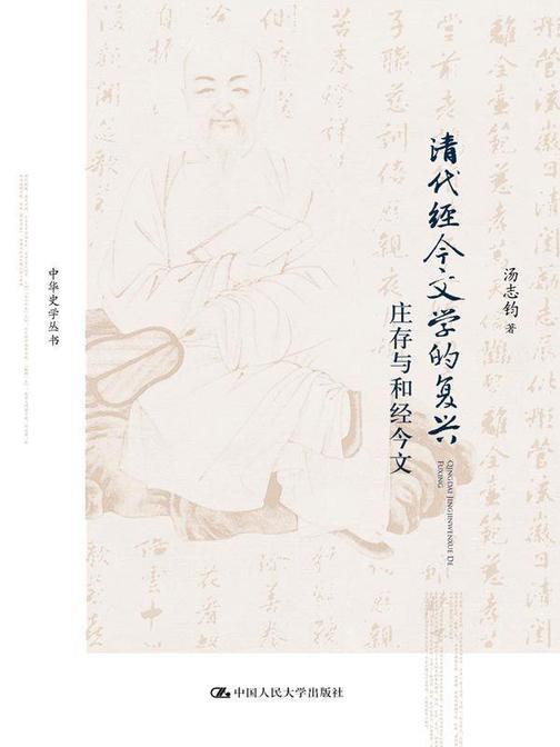 镜像中的中国国家形象