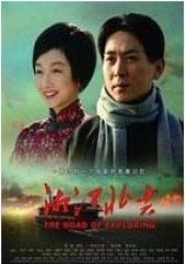 湘江北去(影视)