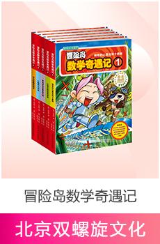 北京双螺旋文化交流有限公司