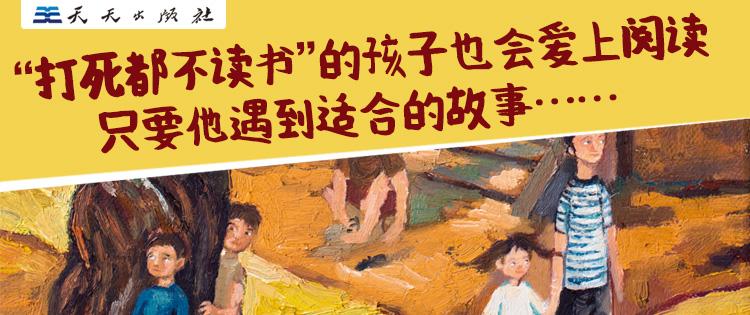 童书-天天-曹文轩文集精装典藏(礼盒版)