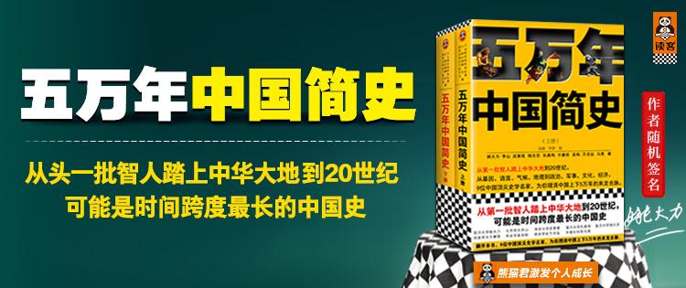 上海�x客―五�f年中���史