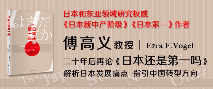 上海�g文-日本�是第一��