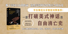 上海人民-美��自由的�擅嫘�
