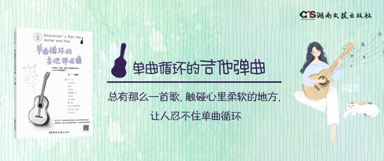 湖南文艺音乐专题