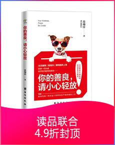 北京读品联合文化传媒有限公司
