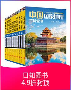 北京日知图书有限公司