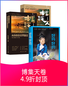 中南博集天卷文化传媒有限公司