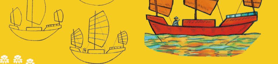 菲利普叔叔的超简单画画课-纸上旅行