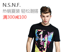 """N.S.N.F.������װ ������T�ļ����� T��59Ԫ��"""