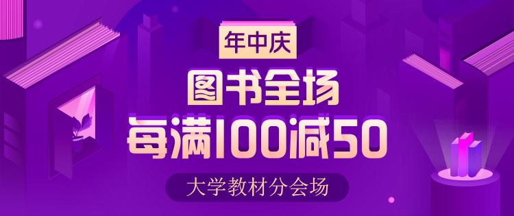 100-50