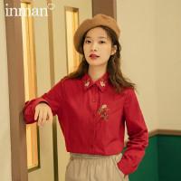 茵曼衬衫女外穿百搭2020年秋装新款绣花竖条棉质长袖衬衣修身上衣