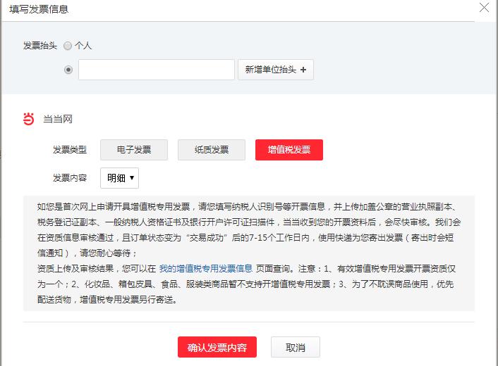 网站什么:发票制度-U9SEO