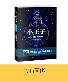 北京竹石文化传播有限公司