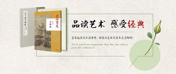 江西美术出版社